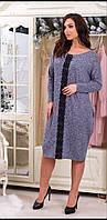 Женское Стильное Платье с кружевом БАТАЛ, фото 1