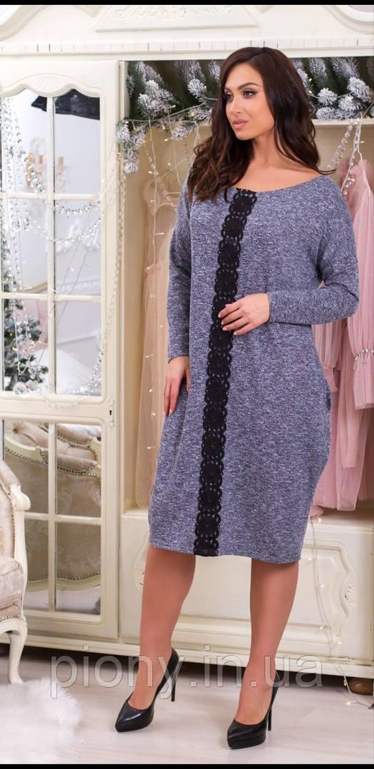 Женское Стильное Платье с кружевом БАТАЛ