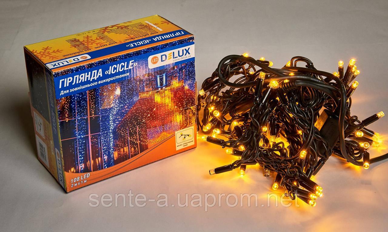 Гирлянда внешняя DELUX ICICLE 108 LED бахрома 2x1m 27 flash желтый/черный IP44 EN