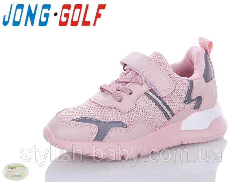 Детские кроссовки 2020 оптом. Детская спортивная обувь бренда Jong Golf для девочек (рр. с 26 по 31)