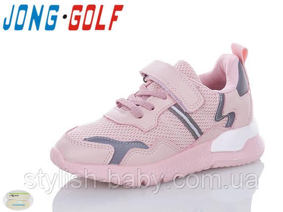 Детские кроссовки 2020 оптом. Детская спортивная обувь бренда Jong Golf для девочек (рр. с 26 по 31), фото 2