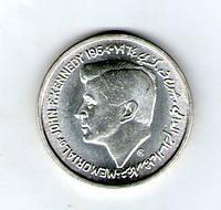 ШАРДЖА (Обьедин.Арабские Эмираты) 5 РУПИЙ 1964 серебро