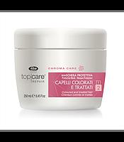 Маска для волос Lisap Chroma Care защитная для сохранения цвета 250 мл