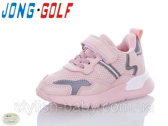 Детские кроссовки 2020 оптом. Детская спортивная обувь бренда Jong Golf для девочек (рр. с 31 по 36), фото 2