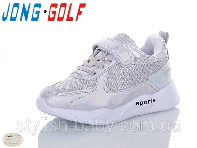 Детские кроссовки 2020 оптом. Детская спортивная обувь бренда Jong Golf для девочек (рр. с 31 по 36)