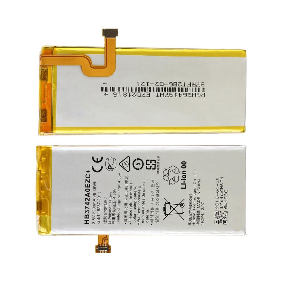 Huawei HB3742A0EZC+ Ascend P8 Lite акумулятор батарея 2200mAh