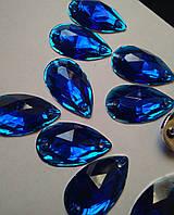 Стразы пришивные Капля 17х28 мм Синий, синтетическое стекло, фото 1
