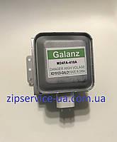 Магнетрон для СВЧ-печи GALANZM24FA-410A ( XD15123-GAL01)
