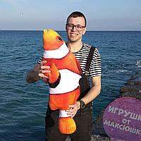 Рыбка Клоун - игрушка подушка - оригинальный подарок (80см)