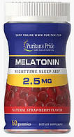 Мелатонин Puritan's Pride - Melatonin 2,5 мг (60 жевательных конфет)
