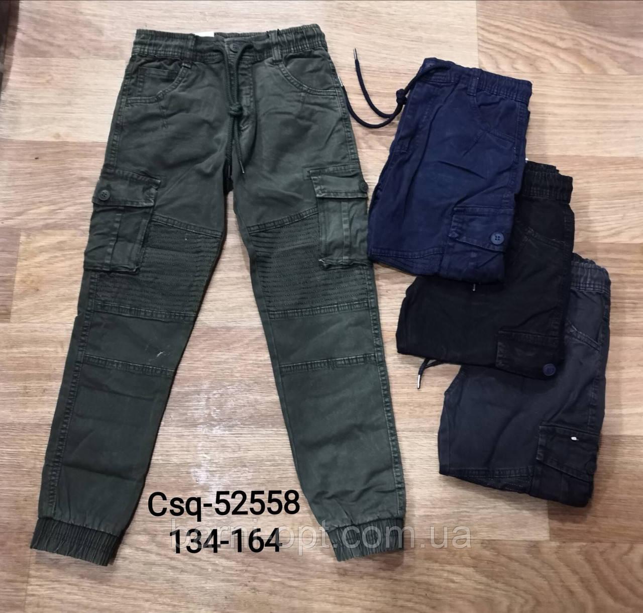 Котонові штани для хлопчиків, Seagull 134-164 рр