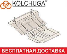Защита раздатки  Fiat Fullback (c 2015--) Кольчуга
