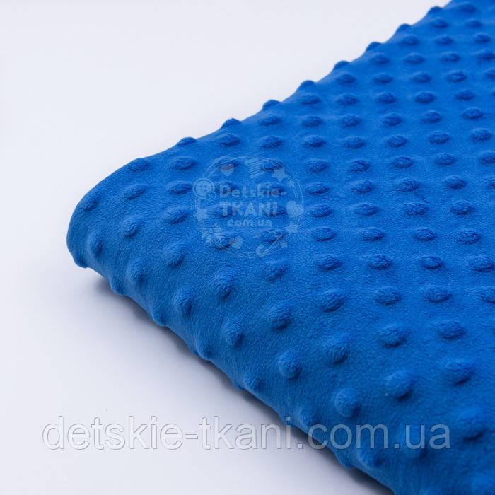 Отрез плюш minky М-79 размером 40*40 см, цвет светло-синий