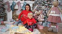 Новогодний набор для мамы и дочки