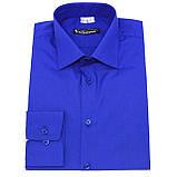 Яркая мужская рубашка цвета электрик с длинным рукавом, фото 4