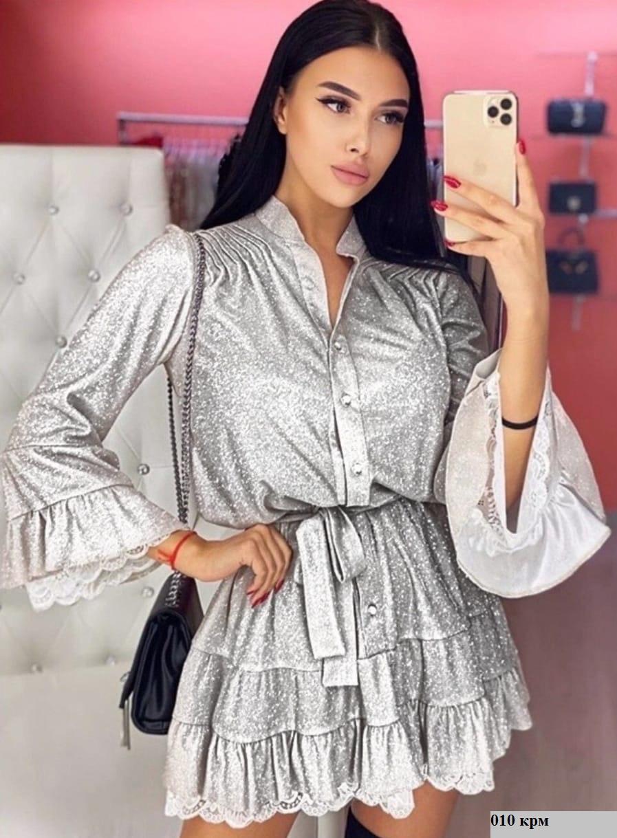 Шикарное стильное модное платье из люрекса 010 крм