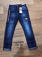 Джинсовые брюки для мальчиков Seagull оптом,в остатке 134-164рр рр