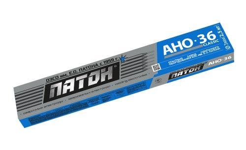Электроды АНО-36 ф4 (упаковка - 5 кг)