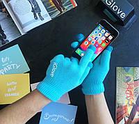 Оригинальные перчатки Iglove голубые