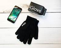 Оригинальные перчатки Iglove черные зимние теплые