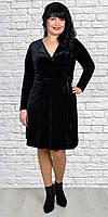 Женское нарядное платье на запах