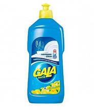 Жидкость для мытья посуды, ассорти, 500 мл. Gala Украина.