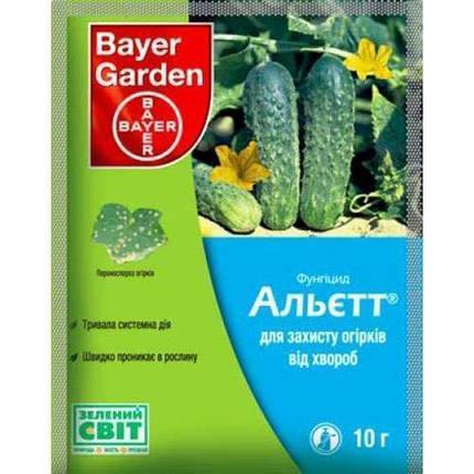 Фунгицид Альетт 80% 10 г Bayer 1244, фото 2