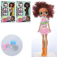 KM8621 Кукла    LOL, 27см,шарнирная, аксессуары, микс видов, в кор-ке, 22,5-31-7см