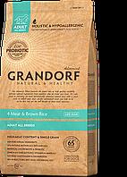 Grandorf Living Probiotics 4 Meat & Brown Rice All breeds 3кг-Грандорф для взрослых собак всех пород (4 мяса с пробиотиками с бурым рисом)