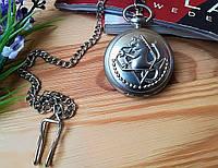 Карманные часы Стальной Алхимик Fullmetal Alchemist