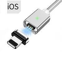 Магнитный кабель Olaf для IOS Iphone 3A 1 метр (серый)