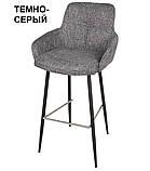 Стілець барний OLIVA темно-сірий рогожка (безкоштовна доставка), фото 2