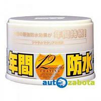 Soft99 Fusso 12 Months White Защита от царапин, химических воздействий до 12 мес. 200 г