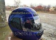 Мотошлем Safe синий, фото 3