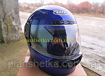 Мотошлем Safe синий, фото 2