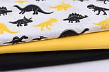 """Бязь польська """"Динозаври Юрського періоду"""" чорно-жовті на білому (2513), фото 2"""