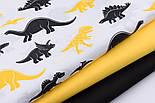 """Бязь польська """"Динозаври Юрського періоду"""" чорно-жовті на білому (2513), фото 5"""