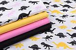 """Бязь польська """"Динозаври Юрського періоду"""" чорно-жовті на білому (2513), фото 4"""