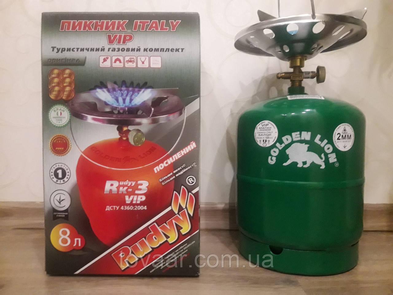 Газовый комплект Golden Lion VIP RUDYY Rk-3, 8л