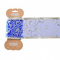 Лента декоративная 6 см * 2 м, синяя, с узором, полупрозрачная, новогодняя