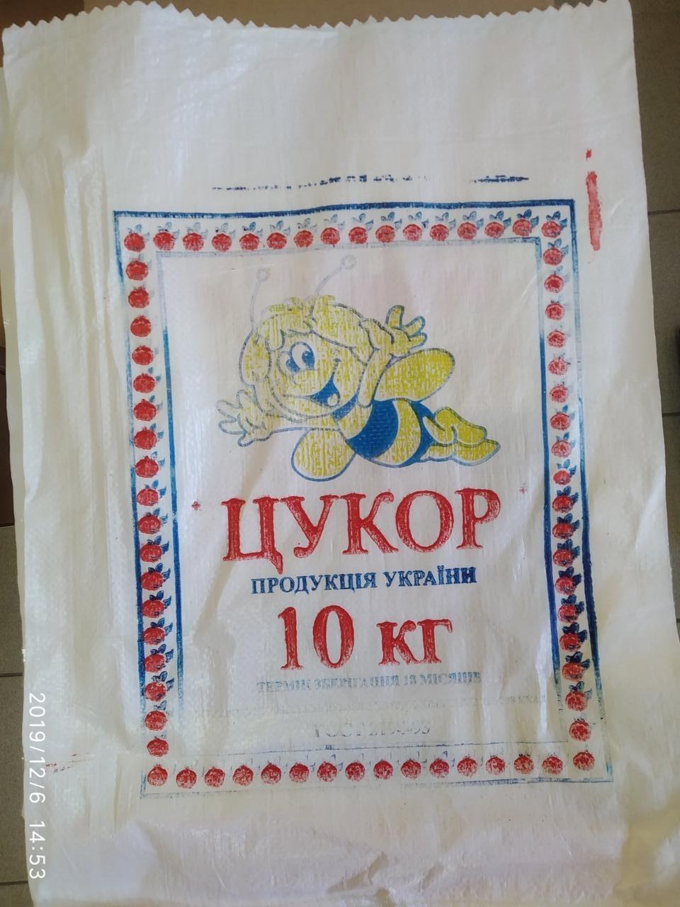 """Мішок поліпропіленовий для цукру з друком """"БДЖІЛКА"""" 55*40 см 20 гр на 10кг"""
