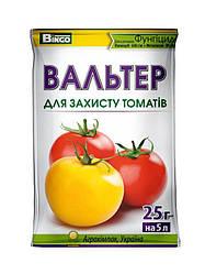Фунгицид Вальтер для томатов 25г Агрохимпак 1250