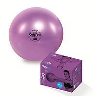 М'яч 26 см для пілатесу Softball Maxafe L 24