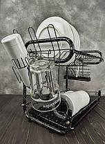 Настільна сушарка для посуду з піддоном сушка 2 ярусу 56 см Edenberg EB-2108M Black, фото 2
