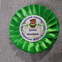Значком для ученика школы с розеткой и фамилиями учеников