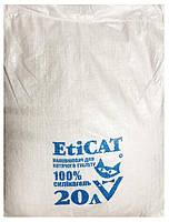 Наполнитель для кошачьего туалета Eticat 20 л ЭКОНОМ