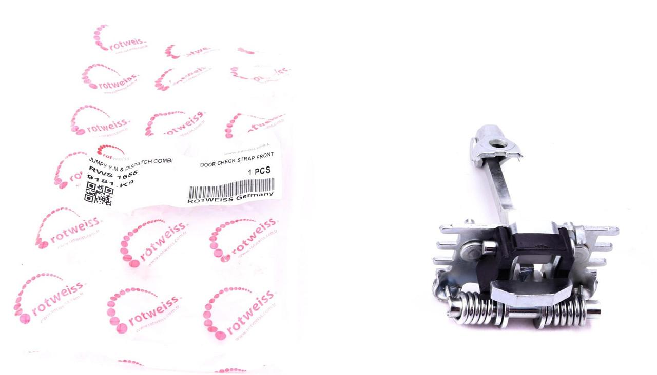 Обмежувач двері передній (фіксатор, кронштейн, штифт) Citroen Jumpy/Fiat Scudo/Peugeot Expert 07-