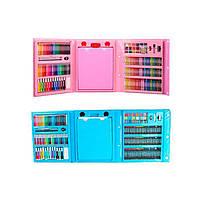 Набор для рисования и творчества 176 придметов с мольбертом (Голубой и розовый)