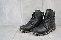 Мужские зимние ботинки на меху в стиле Belvas, шерсть, натуральная кожа, черные *** 40 (27,5 см)