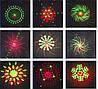 Диско прибор RGB 4в1 Лазер, Строб, Гобо, Диско шар, фото 4